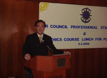 Bar Council Ethics Class Lunch Talk March 6 2008 Basic Advocacy In The High Courts