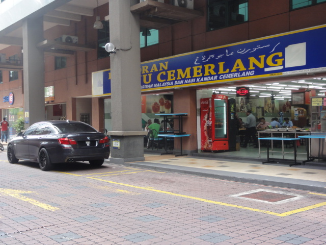Our parking lots are in front of the Restaurant Maju Cemerlang
