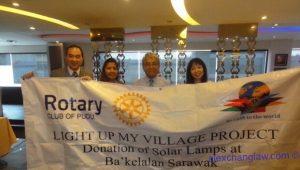 PRC-Solar-Lamp-Banner