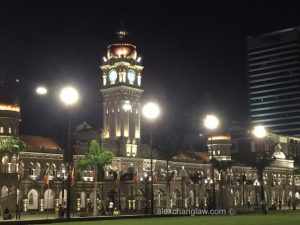 Old Federal Court Malaysia Sultan Abu Samad Building
