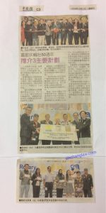 prc-chinapress-50th-ann-newspaper