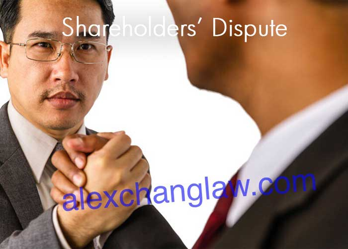Shareholders' Dispute